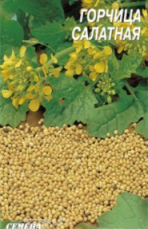 Семена горчицы салатной 1г