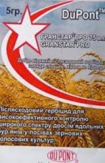 Гербицид Гранстар® Про 75 в.г 5г