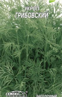 купить семена Укропа сорта Грыбовский 3г
