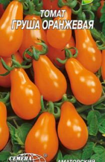 Семена томата Груша оранжевая 0,2г