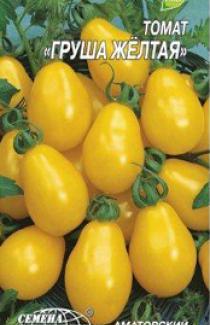 Семена томата Груша желтая 0,2г
