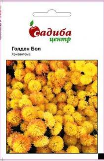 Семена Хризантемы Голден бол 0,1г