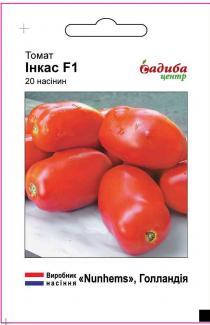 Семена томата Инкас  F1 100шт