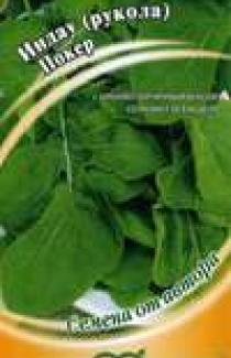 Семена индау (рукола) культурная Покер 1,0 г (ТМ Гавриш)