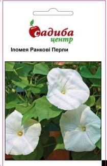 Семена Ипомея Утренний жемчуг 0,5г (Hem Zaden Голландия)