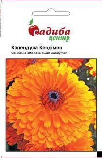 Семена Календулы Кендимен 0,2