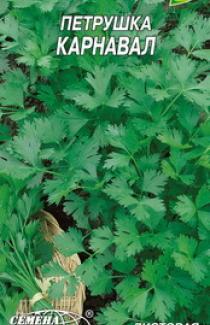 Семена петрушки листовой  Карнавал 3г