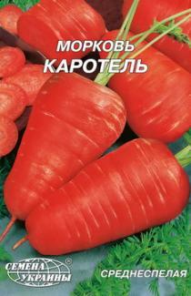 Купить семена моркови Каротель  20г почтой оптом и в розницу с доставкой