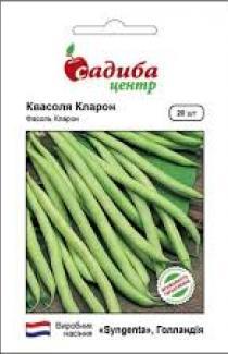 Семена фасоли Кларон 20шт (Syngenta Голландия)