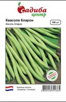 Семена фасоли Кларон 100шт (Syngenta Голландия)
