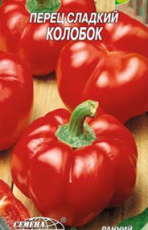 Семена перца Колобок 3г