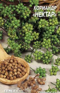 Семена кориандра Нектар 3г