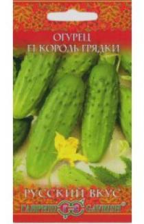 Семена огурца Король грядки F1 0,3г (ТМ Гавриш)