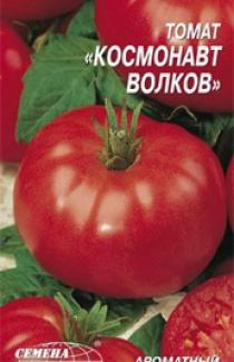 Семена томата Космонавт Волков 0,2г