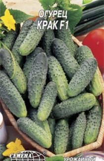 Семена огурца  Крак F1 0,5 г