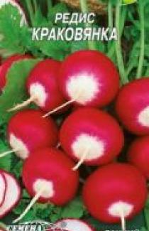 Семена редиса Краковянка 3г