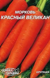 Купить семена моркови Красный великан 20г почтой оптом и в розницу с доставкой