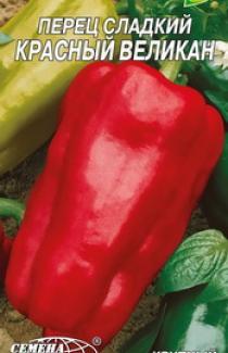 Семена перца Красный великан 0,3г