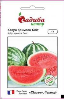 Семена арбуза Кримсон Свит 10шт