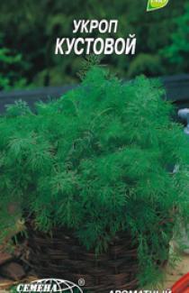 семена Укропа сорта Кустовой 3г