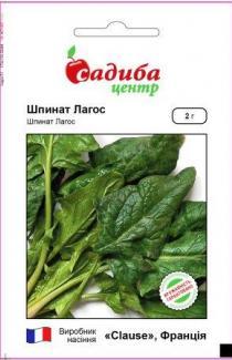 Семена шпината Лагос 2г