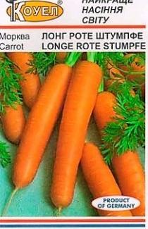 Семена моркови Лонг Роте Штумпфе 10г (Коуел Германия)