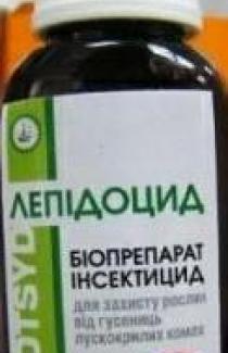 Лепитоцид