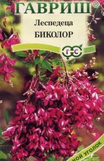 "Леспедеца двуцветная Биколор ТМ ""Гавриш"" (5шт)"