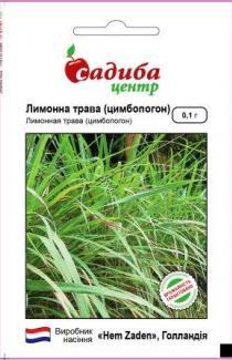 Семена Лимонной травы 0,1г