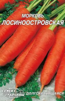 Купить семена моркови Лосиноостровская 20г почтой оптом и в розницу с доставкой