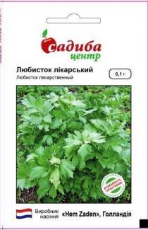 Семена Любыстка Лекарственного 0,1г