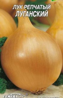 Семена лук репчатый Луганский 1г
