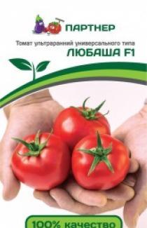 Семена томата Любаша F1 0,1г (Партнер)