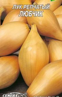 Семена лука репчатого Любчик 1г