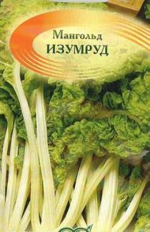 Семена мангольда Изумруд  2г