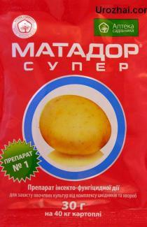 Протравитель Матадор супер