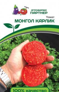Семена томата Монгол карлик 0,05г (Партнер)