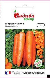 Семена моркови Скарла 3г