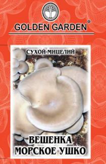 Семена сухой мицелий грибов Морское ушко 10г