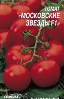 Семена томата Московские звезды  F1 0,2г