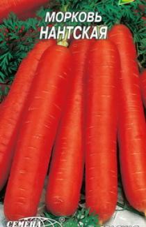 семена моркови Нантская 2г