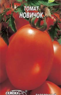 Семена томата Новичок 3г
