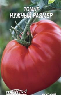 Семена томата Нужный размер 0,1г