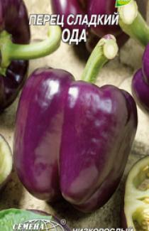 Семена перца Ода 0,3г