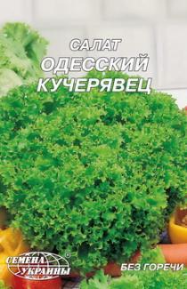 Семена салата Одесский кучерявец 10г