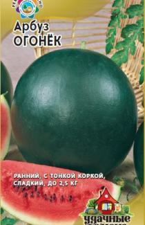 Семена арбуза Огонёк 1г (Гавриш)