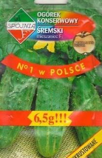 Семена огурца  Шремский 6,5г