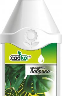 Купить Садко органическое удобрение для декоративно-лиственных почтой оптом и в