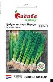 Семена лука на перо Параде 200шт