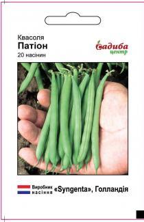 Семена фасоли Патион 20шт